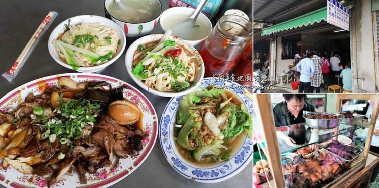 台南白河美食│在地人激推的古早味良心麵攤,滷味超入味價格狠便宜,排隊是常態了