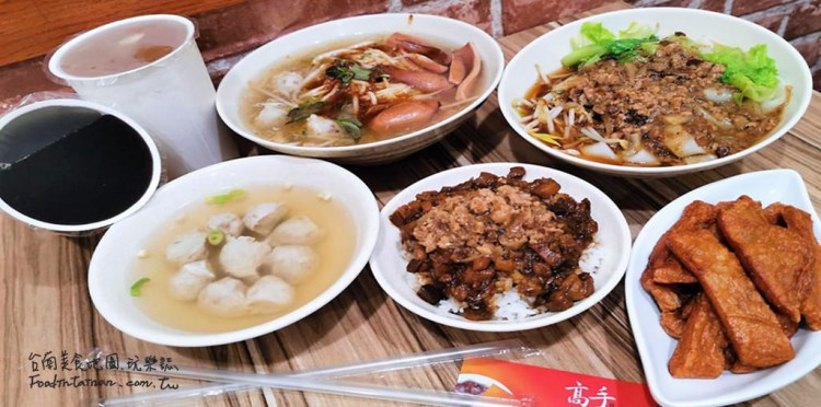 台南中西區美食│家傳二十多年的魷魚羹一直是饕客的最愛,對了那碗肉燥飯也很厲害
