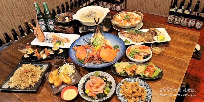 台南東區美食│老闆紮實的日料工夫以創新的手法少見的食材,不時讓客人驚豔連連