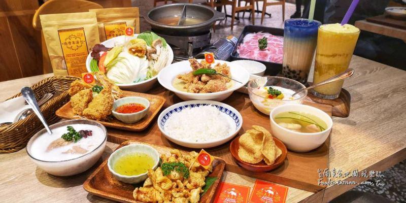 台南東區美食│經典泰式料理再升級,個人鴛鴦火鍋雙享受~正宗肉骨茶湯底超推薦