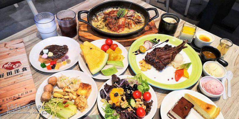 台南東區美食│結合在地小農以主餐搭配鮮食吧吃到飽很適合家庭團體聚餐