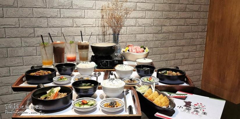 台南永康美食│永康永大路上優質聚餐餐廳,多國料理多樣選擇,是你聚餐吃飯的好選擇