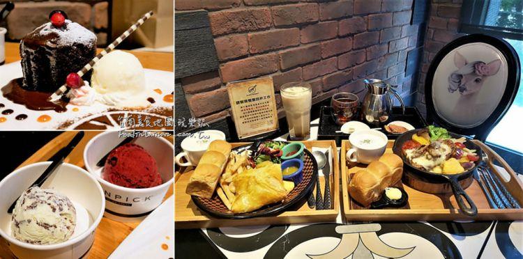 台南東區美食│豪宅裡的親民早午餐,高貴不貴很有飽足感,來享受貴婦的樂趣吧!