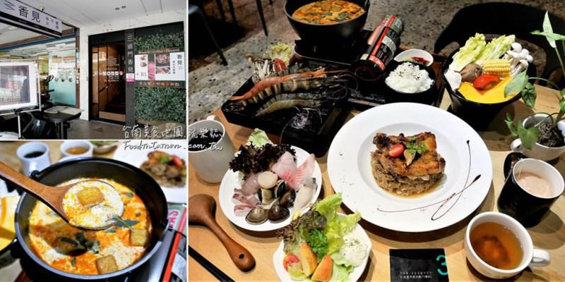 台南中西區美食│市中心難得一見得早午餐聚餐餐廳,以安全健康為訴求,高檔的裝潢平價的消費