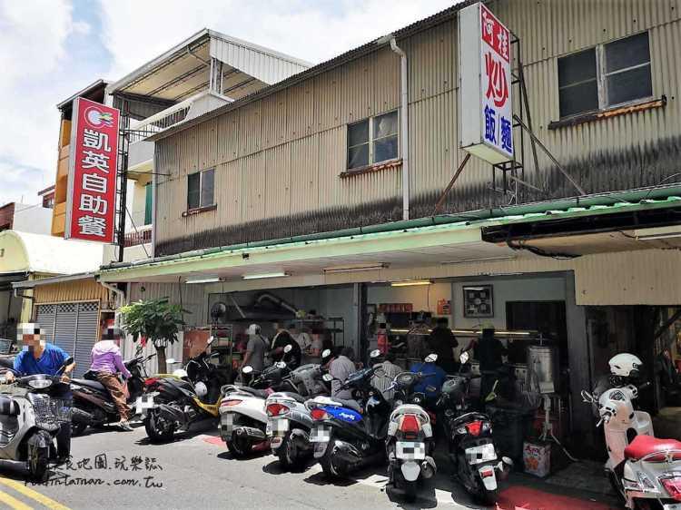 台南東區美食│每到吃飯時間就人潮暴動,菜多樣好選擇,重點是價格超便宜的