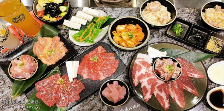 台南安平美食│熱情的招呼聲歡樂的用餐氛圍,讓燒肉美食變得更加好吃,聚餐來這很棒喔!