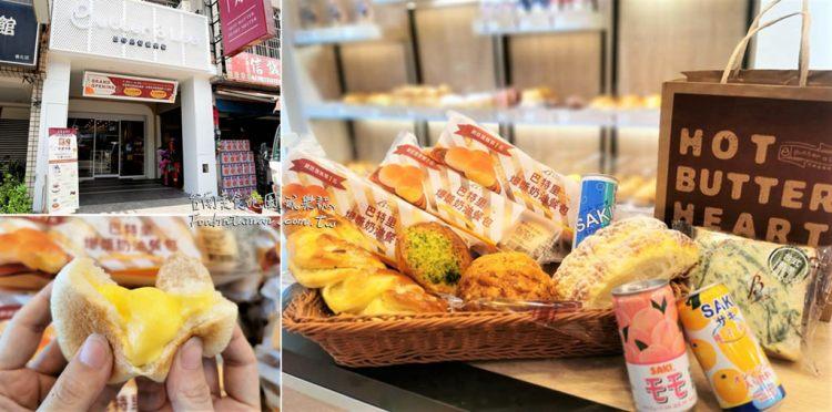 台南善化美食│網購爆漿餐包冠軍高雄名店來善化插旗了,全品牌數百種產品讓你挑不完吃不膩