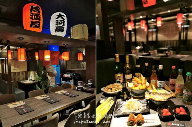 台南中西區美食│燒肉丼飯酒食串燒隨你挑,聚餐吃飯輕鬆自在的好所在