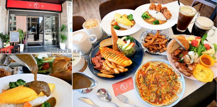 台南安平美食│餐點自行研發價格公道味道一級棒,深受婆婆媽媽們的喜愛
