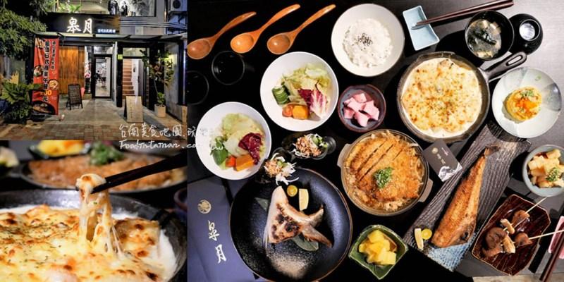 台南中西區美食│平價精緻的日本料理店,道道真材實料風味絕佳,吃飯聚餐的好地方