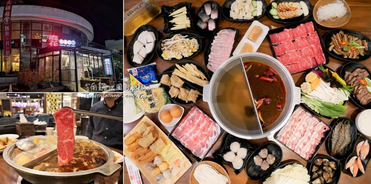 台南善化美食│善化也有火鍋超市了,多種湯底上百種食材任君挑選,聚餐吃火鍋就是這裡了