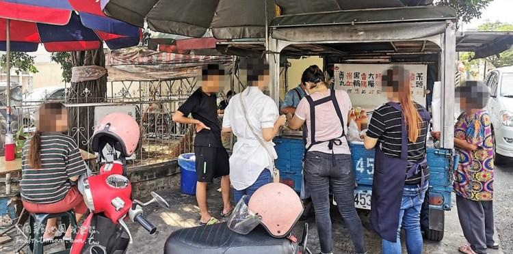 台南安南區美食︱外塭仔和濟宮附近在地人才知道的無名黑輪米血,賣完就收攤~