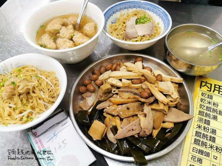 台南新營美食︱飄香50多年新營人排隊知悉的包子師意麵好味道