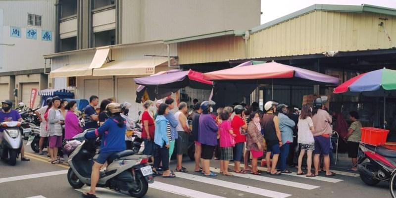 台南永康區美食︱從外婆、媽媽到女兒三代傳承的客家麻糬和消暑仙草茶,隱身在崑山菜市場裡的人氣小吃~