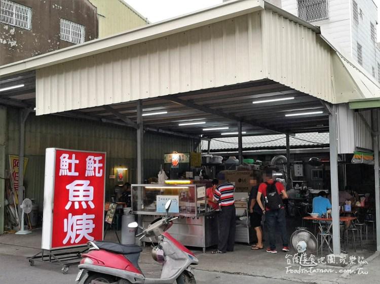 台南官田區美食︱阿兵哥和在地人的銅板美食,一賣就是20~30年的道地家鄉台南味😋