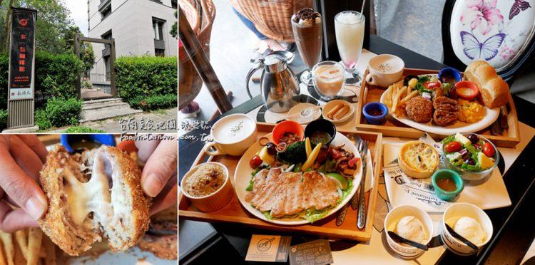 台南東區美食│在豪宅裡吃早午餐敲素C❤爆漿起司豬和黑松露蕈菇松阪豬,只有這邊吃得到😘