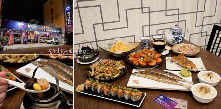 台南安南區美食︱精緻平價的日式料理&台式熱炒,台菜、桌菜、宴客菜!還有平日限定的商業午餐,料多澎湃又美味😋