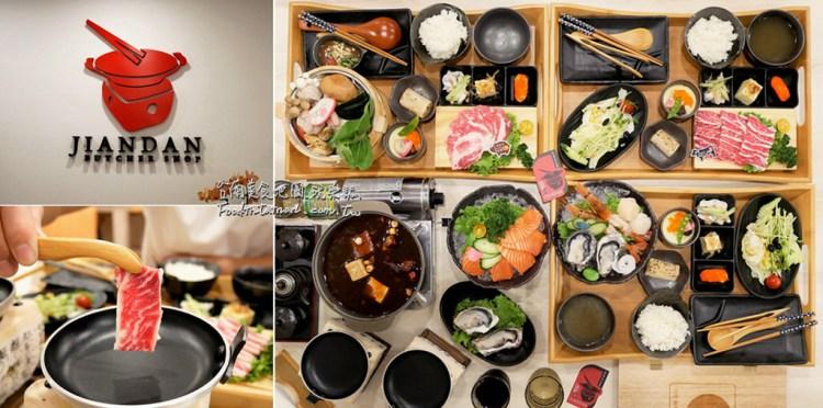 台南北區美食│簡單肉舖不簡單,炙燒、鍋物、和牛、伊比利豬,白飯飲料吃到飽!用心烤究的套餐服務