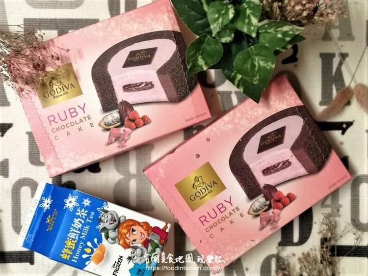 全球第四種巧克力製作的GODIVA紅寶石巧克力慕斯蛋糕,全台限量20萬盒,7-11再出搶爆商品!