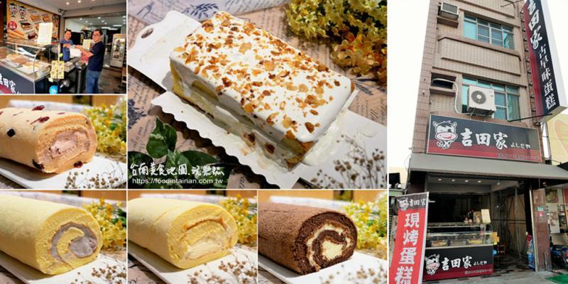 台南安南區美食│低糖少油的古早味蛋糕再出新品-瑞士卷!還有重本製作的北海道十勝海鹽奶蓋超限量