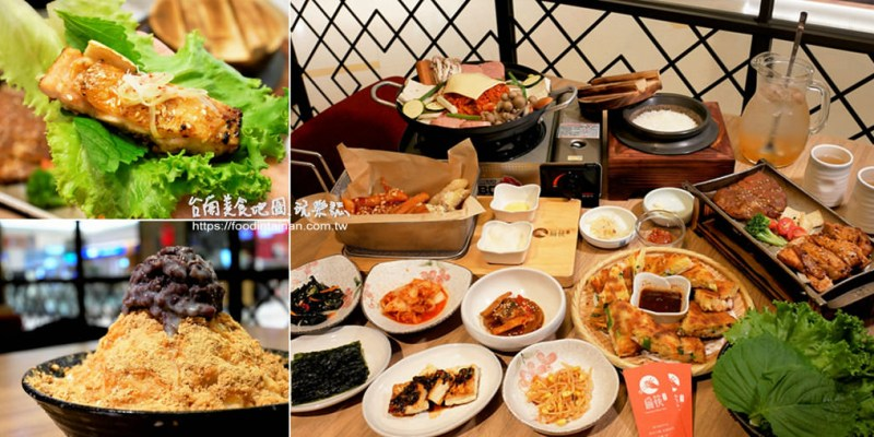 台南中西區美食︱煎餅、炸雞、部隊鍋,還有鍋巴的釜飯和雪花冰❤很舒適的用餐座位,就算人多聚餐也坐得下^^