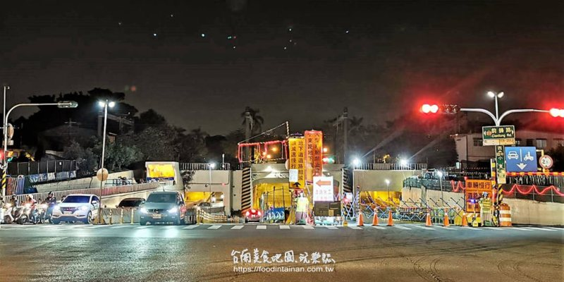 小東路地下道因應鐵路地下化施工,11/30下午1點北門路轉小東路的汽機車道將暫時封閉,與汽車混道通行!並禁行遊覽車等大型車輛,請各位小心駕駛~