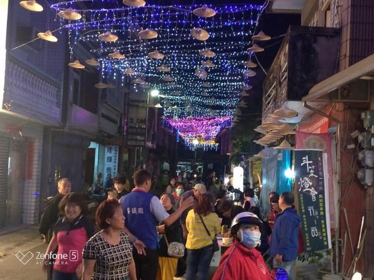 台南永康區活動》斗笠燈會點亮大灣戲院一條街,重溫三四十年代農業時期的繁榮風華!