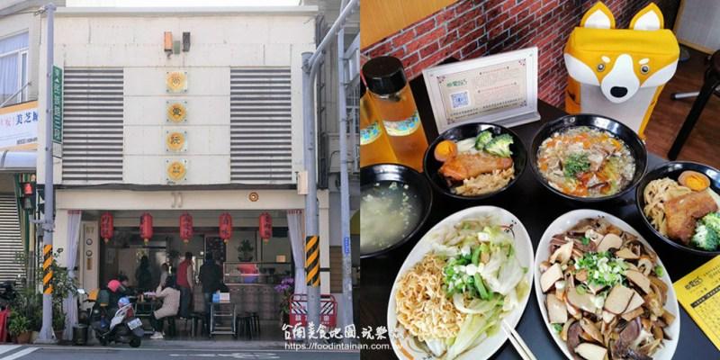 台南中西區美食》承襲母親的古早味好手藝,府城傳統美食的庶民小吃,有媽媽的味道~