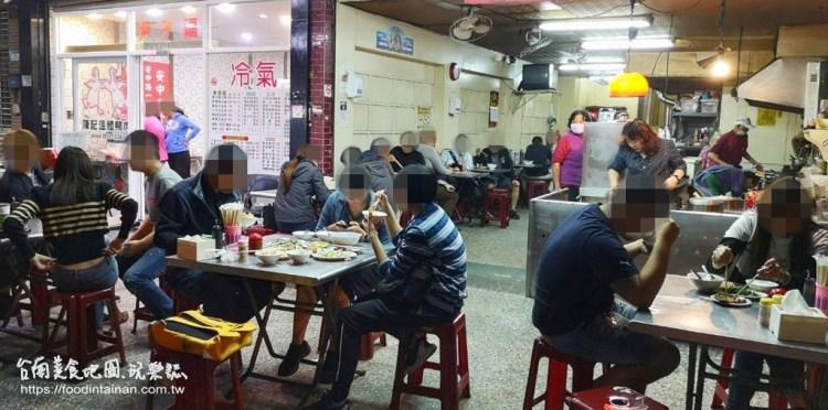 台南中西區美食》台南人的深夜食堂宵夜點心小吃,專屬夜貓族的平價家常美食~