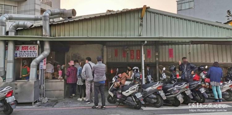 台南南區美食》每到營業時間排隊人潮幾乎不間斷的「夏林臭豆腐」!假日晚來還不一定吃得到~