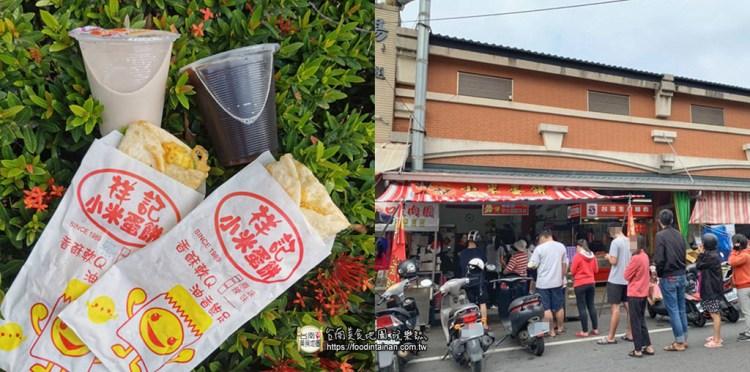 台南學甲區美食》在地經營30多年的手工蛋餅,是在地人排隊也要買的傳統早餐~
