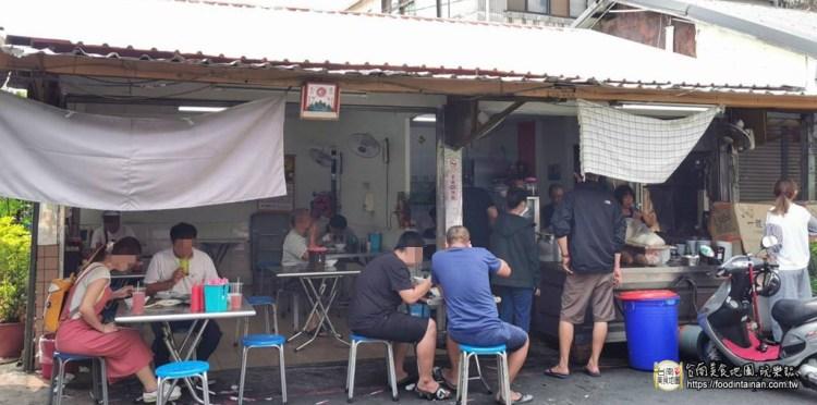 台南新營區美食》好吃平民又便宜~肉燥飯+紫菜湯只要20元的銅板價