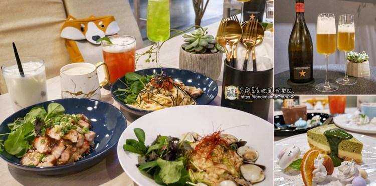 台南中西區美食》品嚐美味餐點和精緻甜點,再小酌沃隼精釀啤酒及調酒~下班小酌聚餐的好去處!