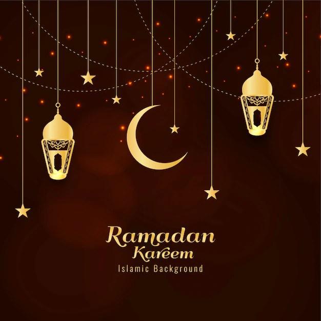 Ramadan Arabic Whatsapp Status - Ala Model Kini