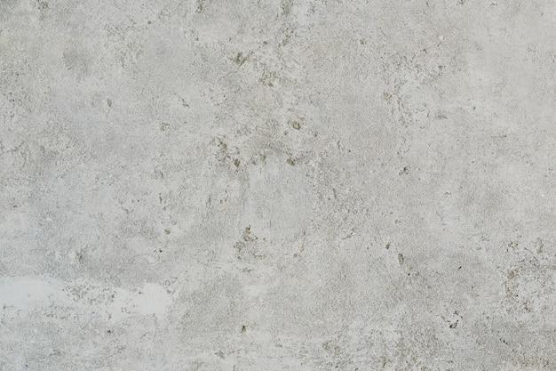textures de mur gris pour le fond