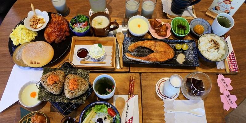 台南北區【樂禾田-海安店】全天候日式早午食.厚燒鬆餅抹茶味.鮭魚飯糰好滿足/花園夜市/早午餐