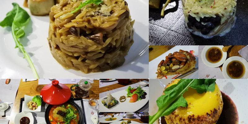 台南素食【食蔬茶齋】當季新鮮蔬果料理.創意米麵精緻擺盤.牛肝菌及紅藜麥獨特味│外帶餐盒│億載金城│安平美食
