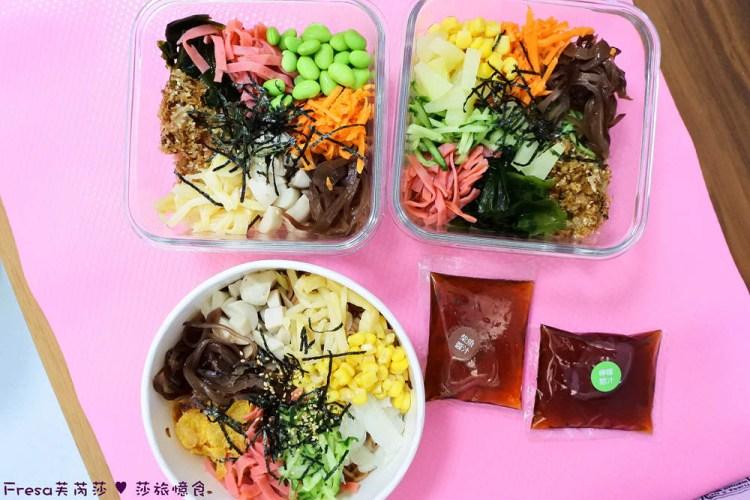 台南涼麵【老魯記魯八宝涼麵】彩色健康涼麵風味.自選八種配料繽紛又好吃