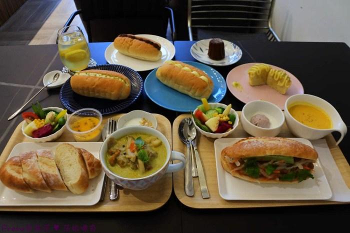 台南早午餐【I Bun菓子麵包】挑高空間優雅氛圍.自製甜點麵包.南洋風味料理│安平區美食
