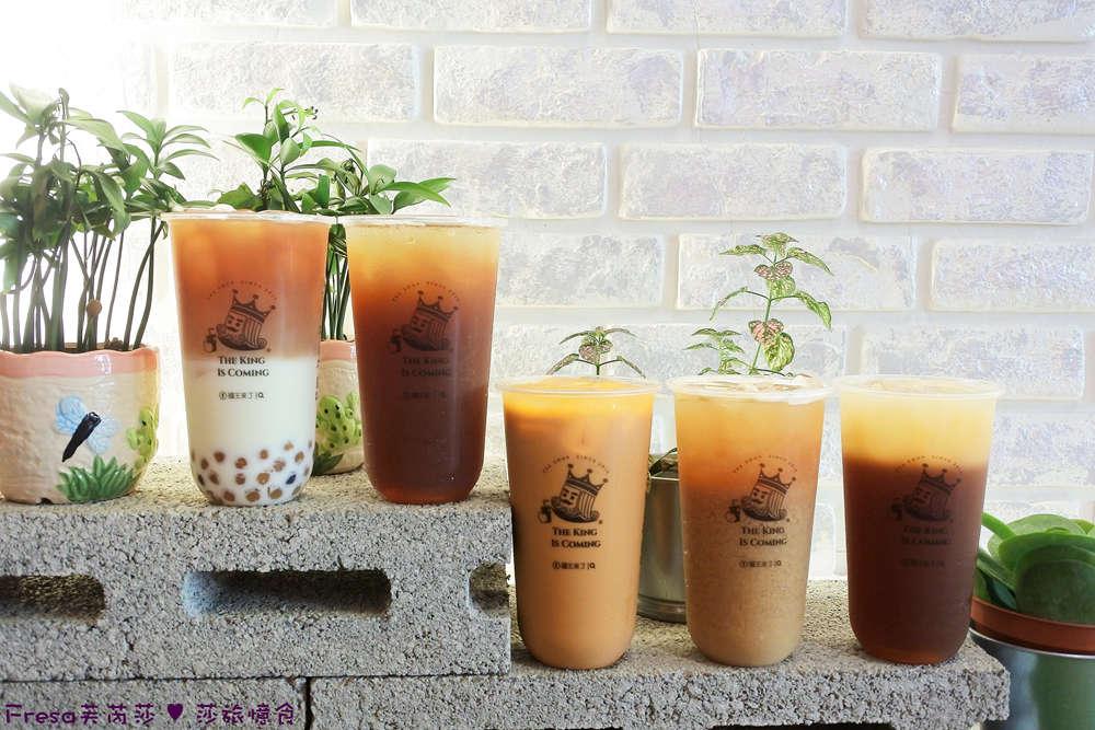 台南飲料【國王來了/皇家紅茶】在地品牌獨家新品/艾莉絲紅茶.粉色城堡美拍亮點.公主皇室午茶新味蕾