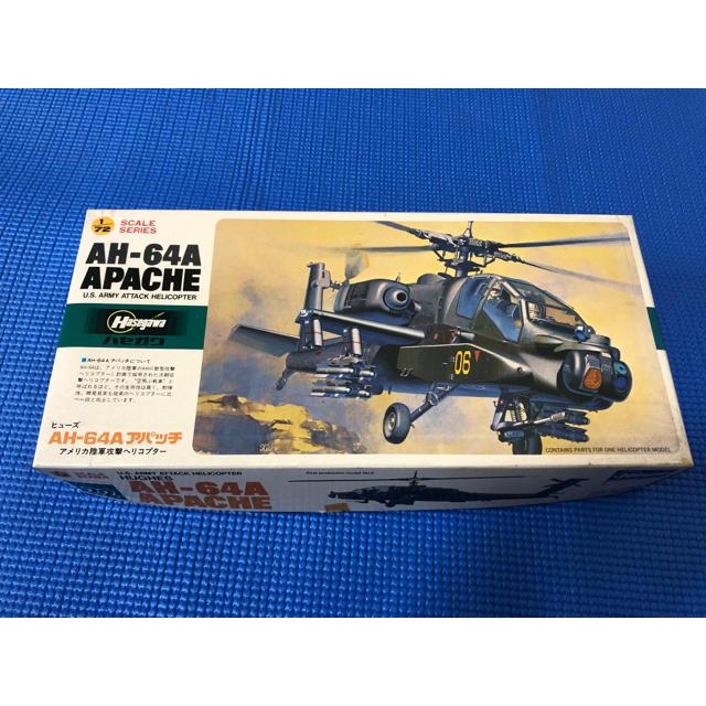 激レアプラモ AH-64A アパッチ アメリカ陸軍攻撃ヘリコプター 未 ...