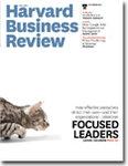 Harvard Business Review(米国版)