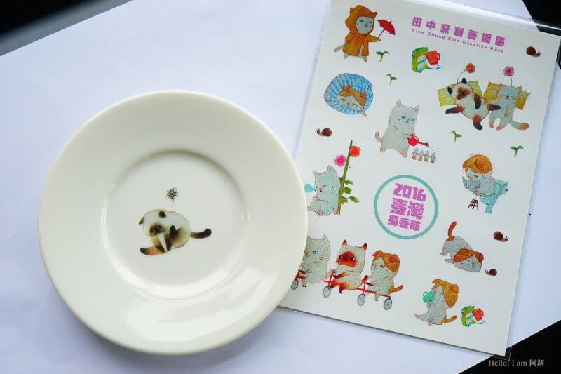 彰化田中蜀藝節-73