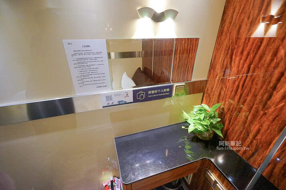 睡機場酒店合肥新橋機場店-11