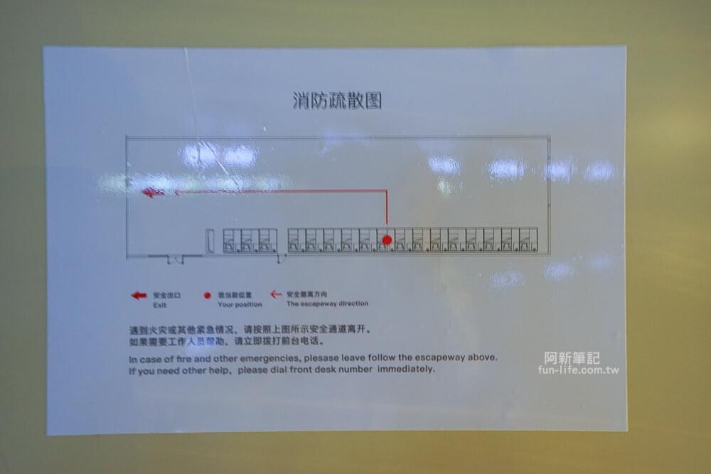 睡機場酒店合肥新橋機場店-16