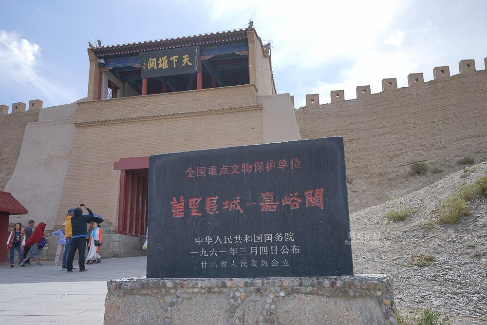 中國青海旅遊-179
