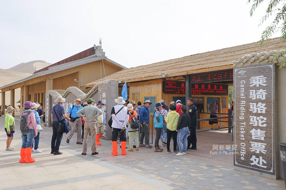 中國青海旅遊-162