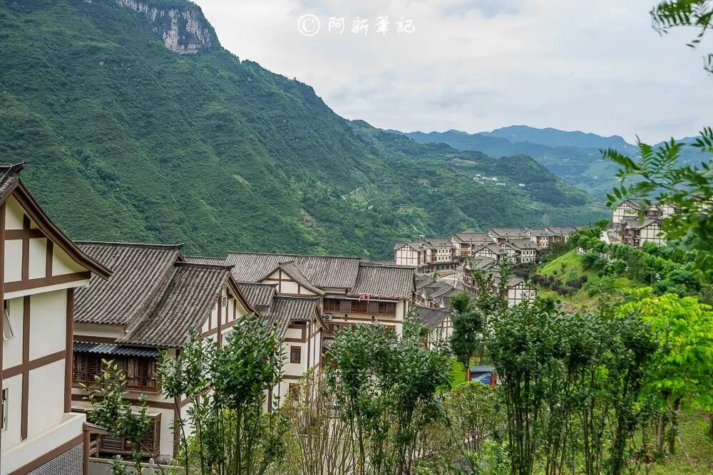 武隆景點,羊角古鎮,重慶旅遊