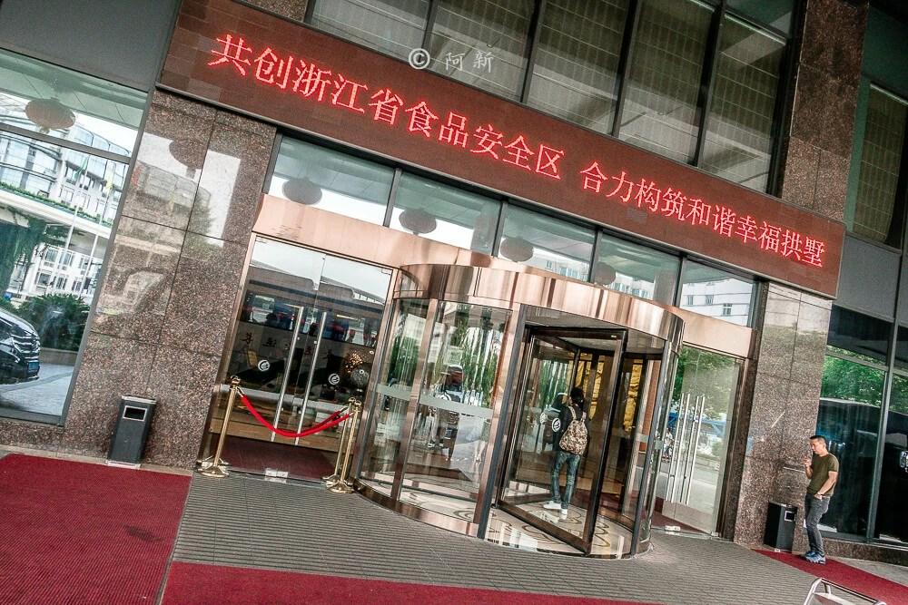 杭州廣銀大酒店-03
