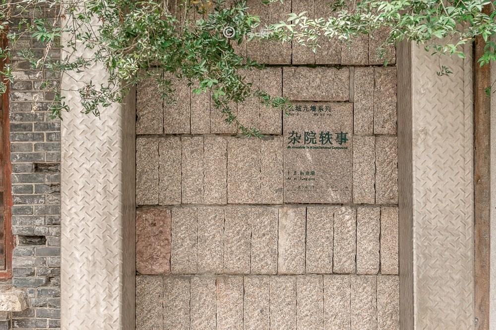 杭州南宋御街-09